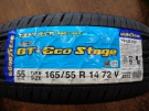 GOODYEAR GT ECO-STAGE